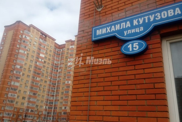 Фото -  улица Михаила Кутузова д.15