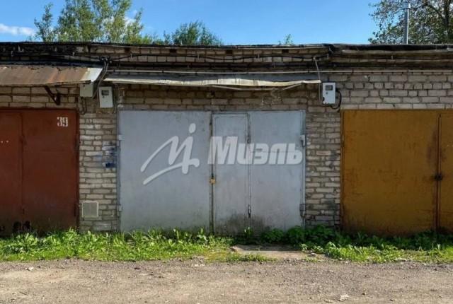 Фото -  посёлок Городок-17
