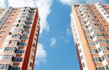 Квартиры в Одинцово